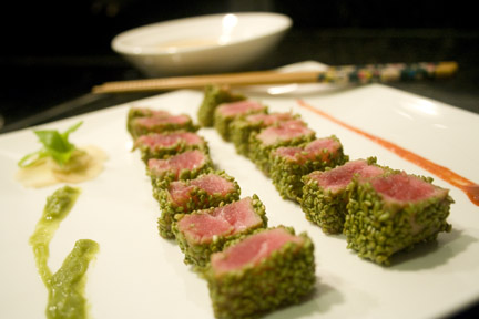 Seared Sesame Tuna w/Ginger Carrot Sauce